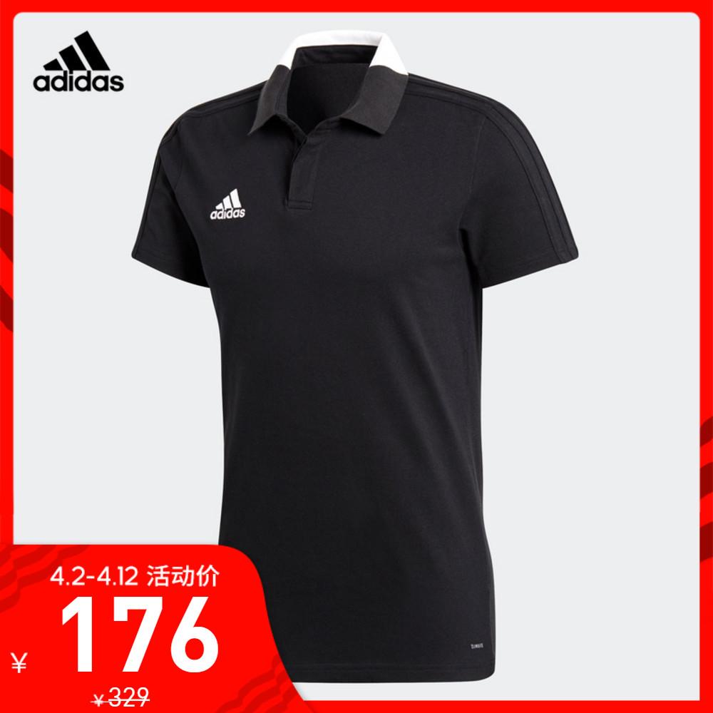 阿迪达斯官网adidas 男装足球运动短袖POLO衫BQ6565 CF4377CV8270