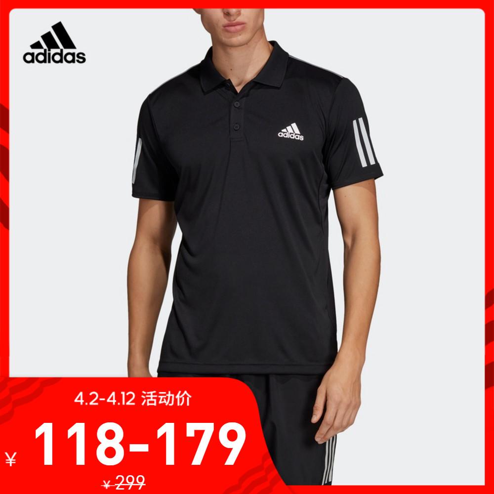 阿迪达斯官网adidas 男装网球运动POLO衫DU0848 DU0851 DU0849