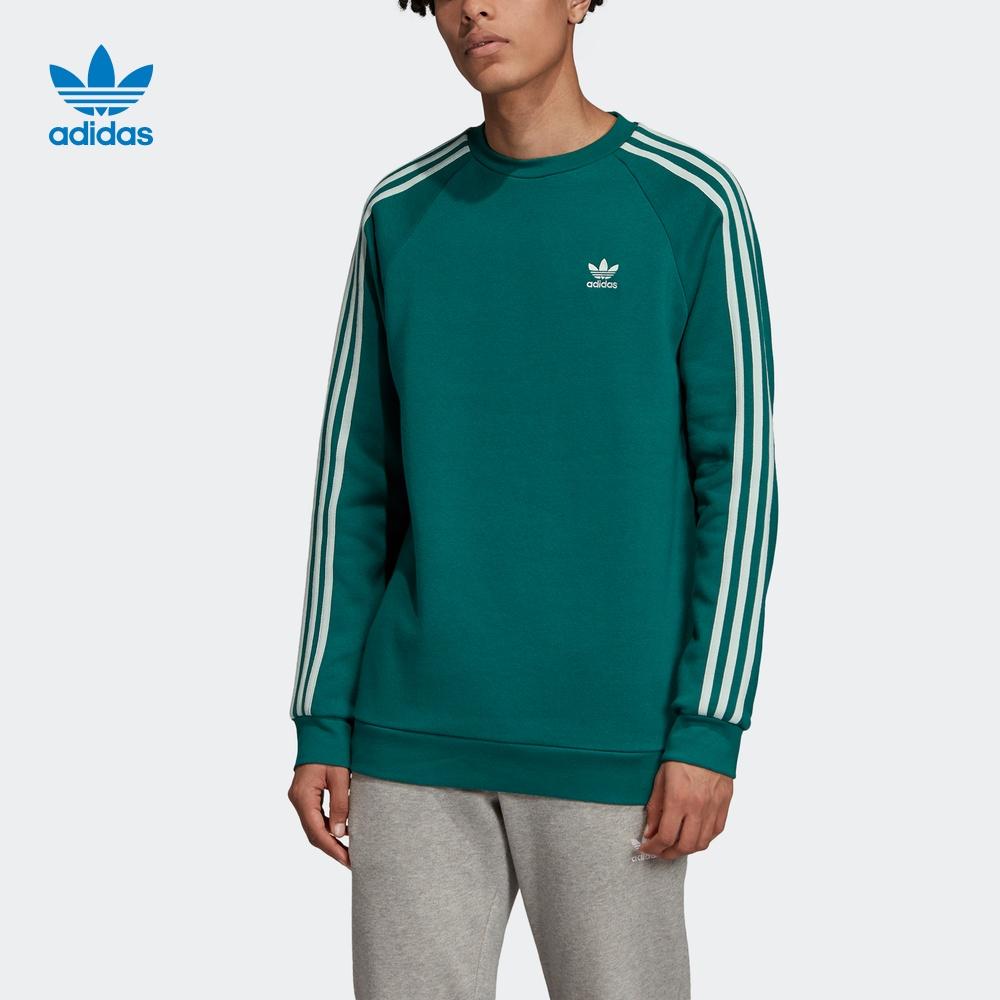 阿迪达斯官网adidas三叶草男装运动卫衣EJ9692 DV1555 FM3761