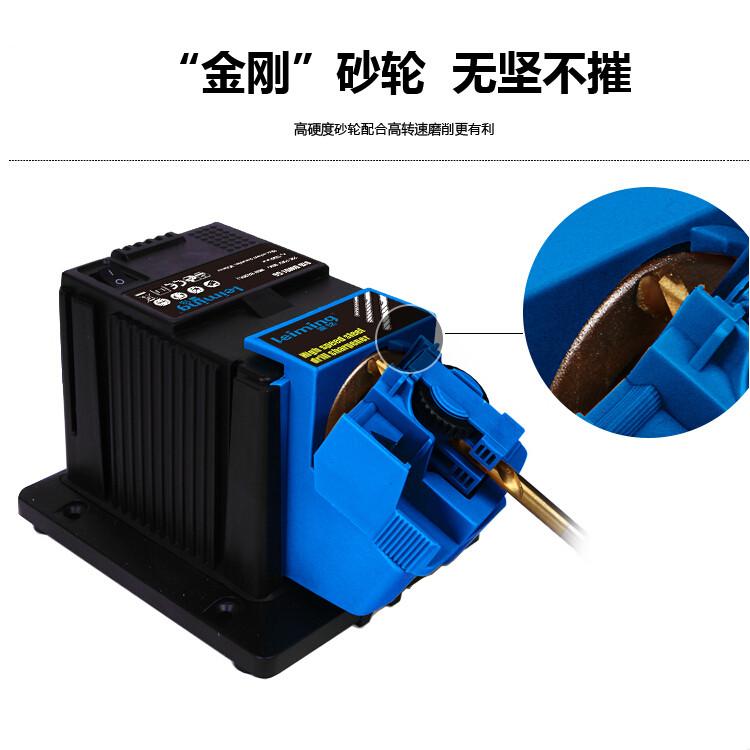 包邮自动磨麻花含钴不锈钢钻头研磨钻头机 微型电动家用 多功能金