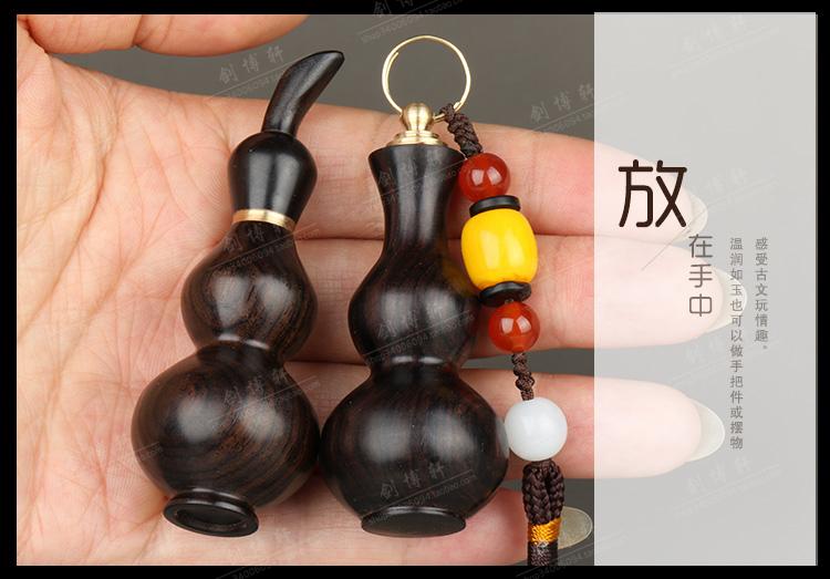 紫光檀葫芦鼻烟壶乌木鼻烟壶中国风民族特色工艺品手把件手念胡芦