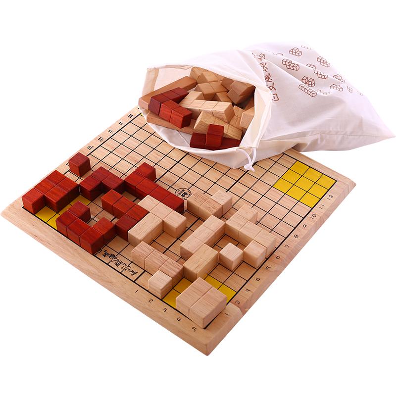 头大百变魔块世界多功能棋4岁10岁棋类玩具桌面亲子游戏儿童礼物