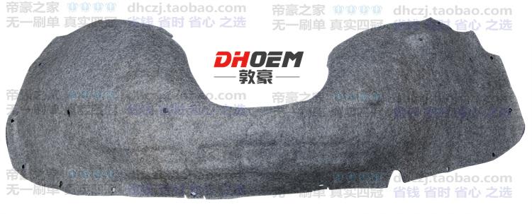 适配09-17款帝豪叶子板内衬绒布塑料EV/RS/新/EC7/EV/百万款