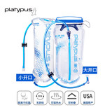 Platypus platypus water bag outdoor travel portable foot riding mountaineering backpack water bags