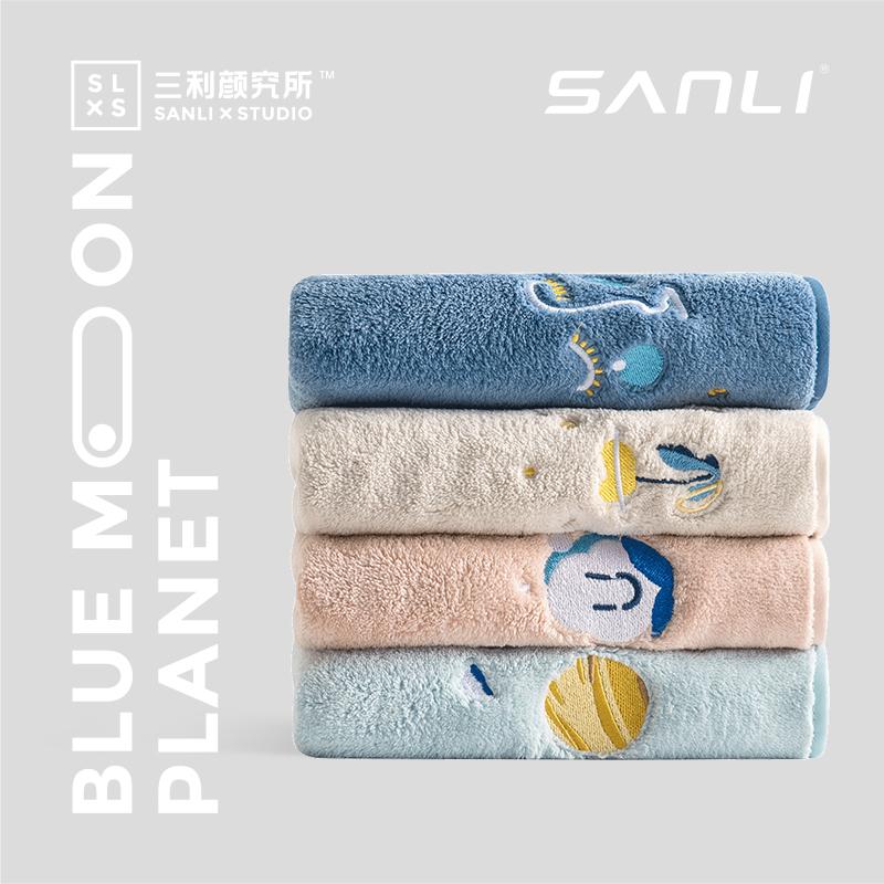 三利毛巾较纯棉吸水洗脸家用女速干不易掉毛可爱擦头发洗澡情侣帕