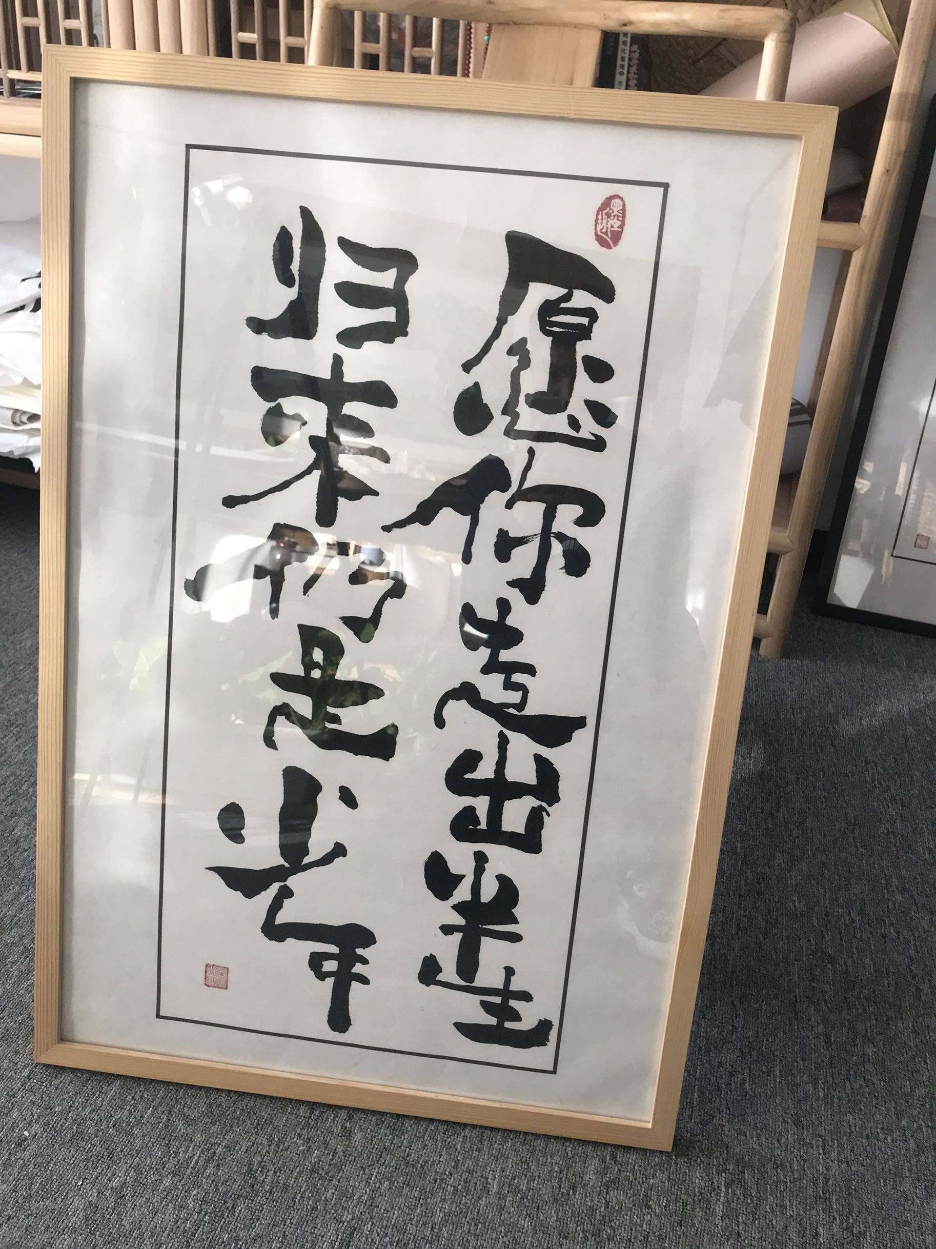 宋小江 书法毒鸡汤书法定制