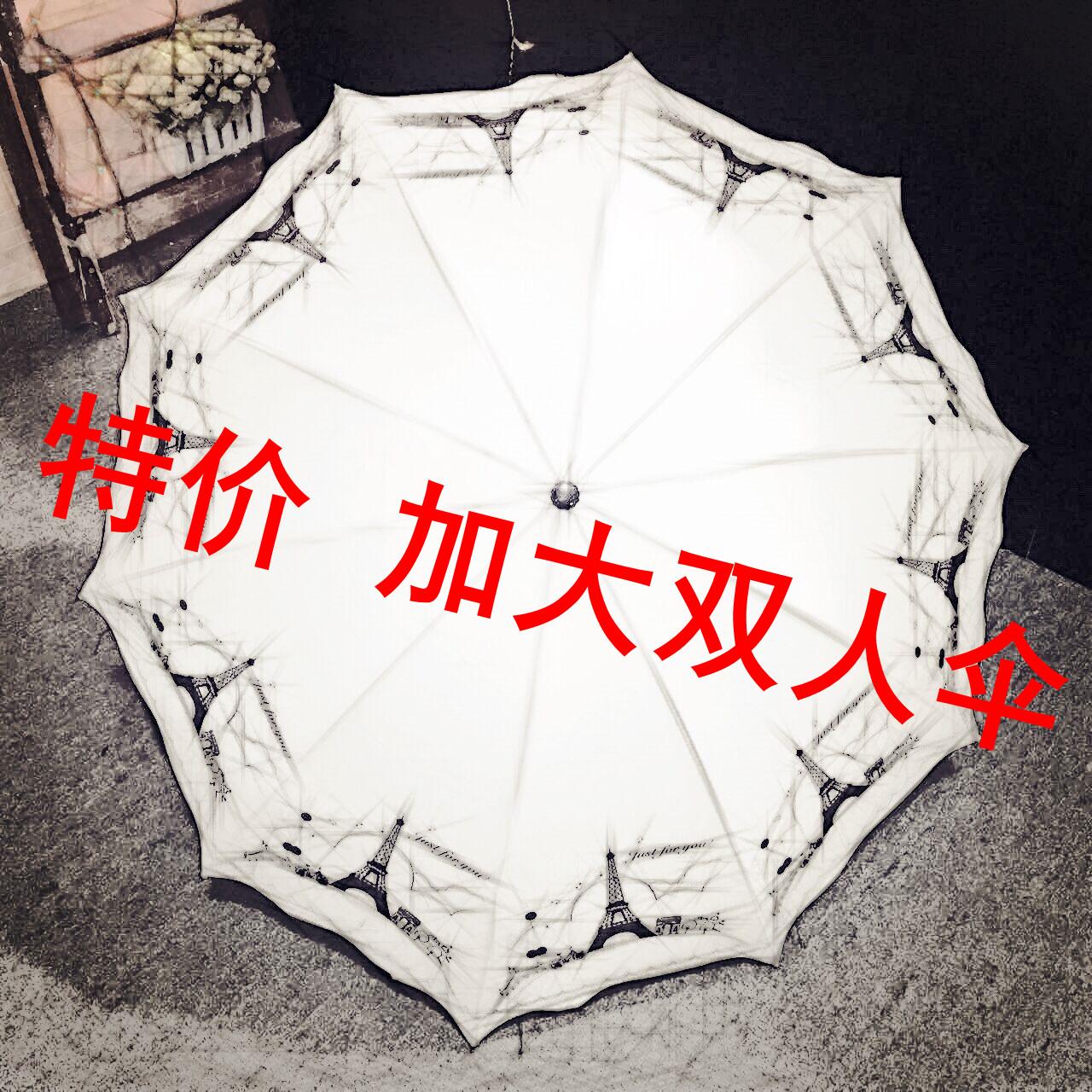 晴雨傘大號摺疊女兩用黑膠十骨加大雙人太陽傘防曬防紫外線遮陽傘