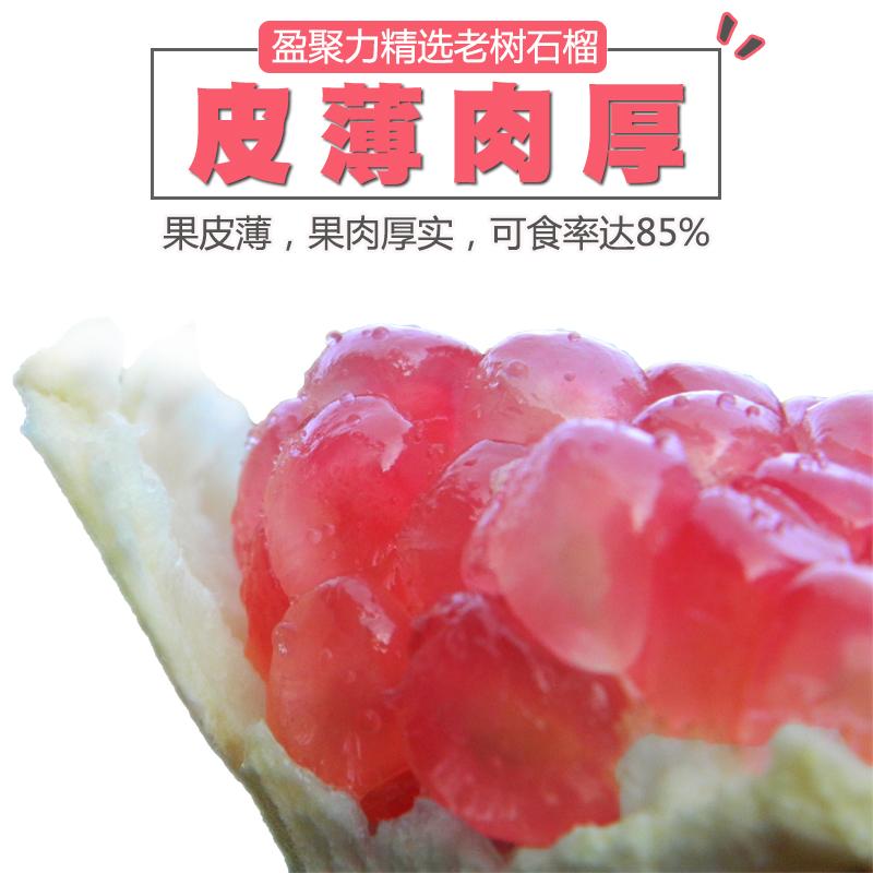 中秋礼盒10A特级大果云南蒙自甜石榴新鲜水果12斤比突尼斯软籽好