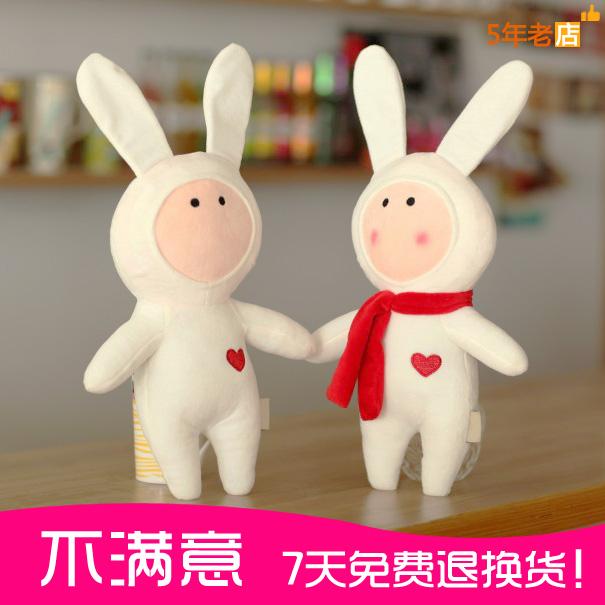 安东尼不二兔子公仔可爱玩偶公仔女生小兔子毛绒玩具生日娃娃公仔