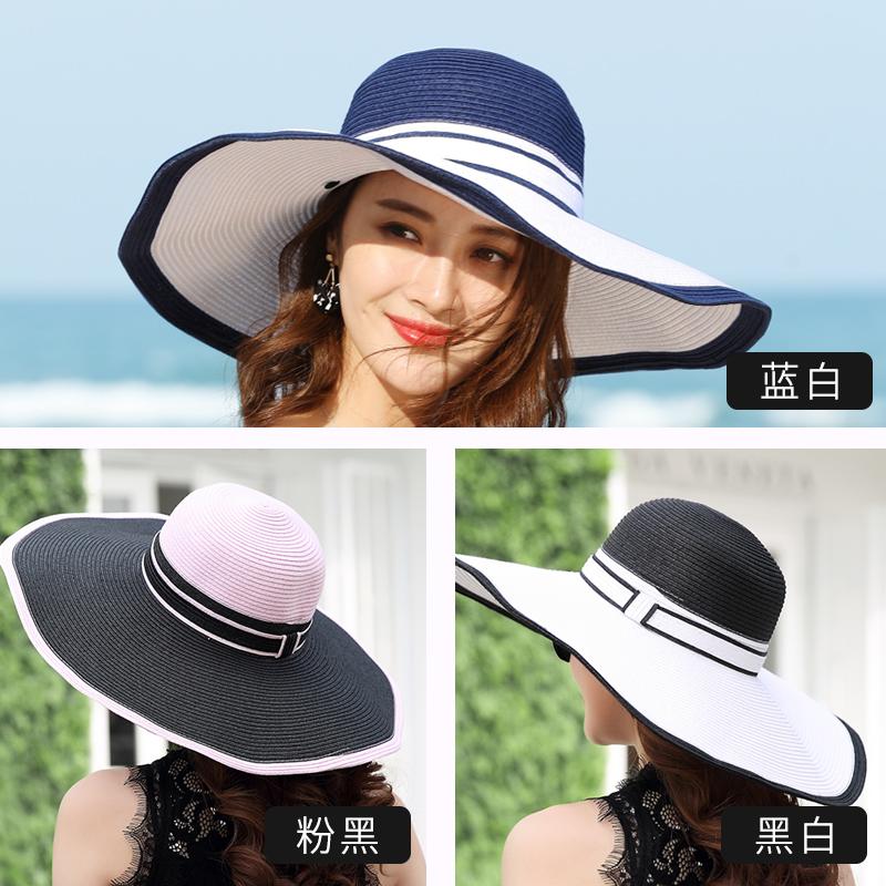 沙滩草帽子女夏天海边大沿帽防晒遮阳出游度假百搭大沿凉帽太阳夏