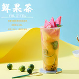 Hi scenting jasmine tea Chennai snow four Mao Feng green tea jasmine fragrant jasmine tea tea shop dedicated recipe Luzhou