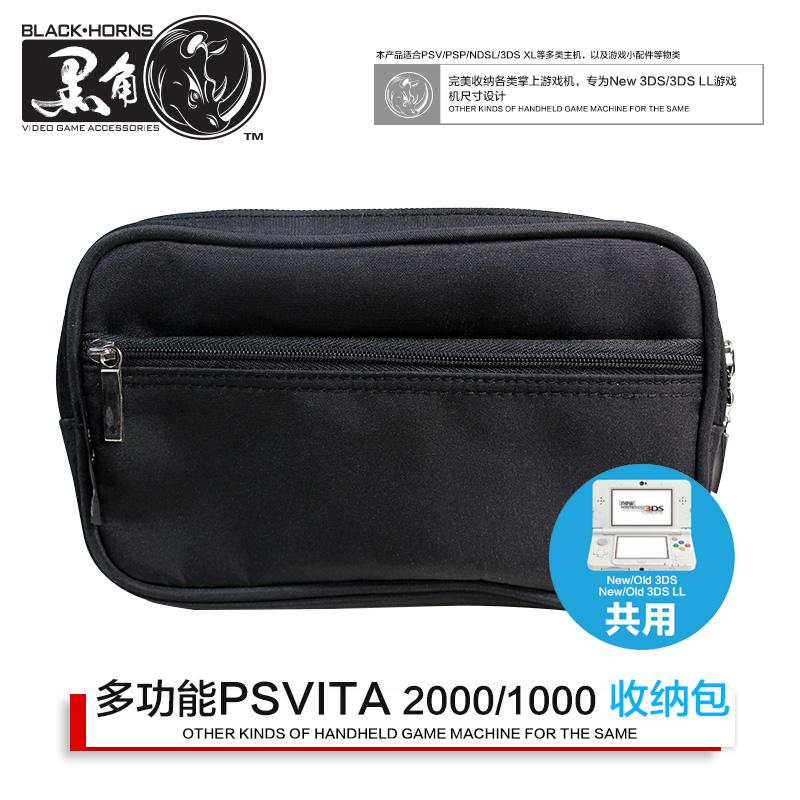 黑角 PSV1000保护包PSV2000收纳包PSV简约包PSP软包索尼保护配件