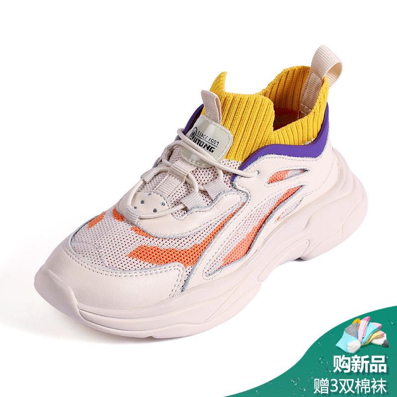 新款夏秋季商场同款网面袜套儿童老爹鞋子 2019 牧童童鞋女童运动鞋