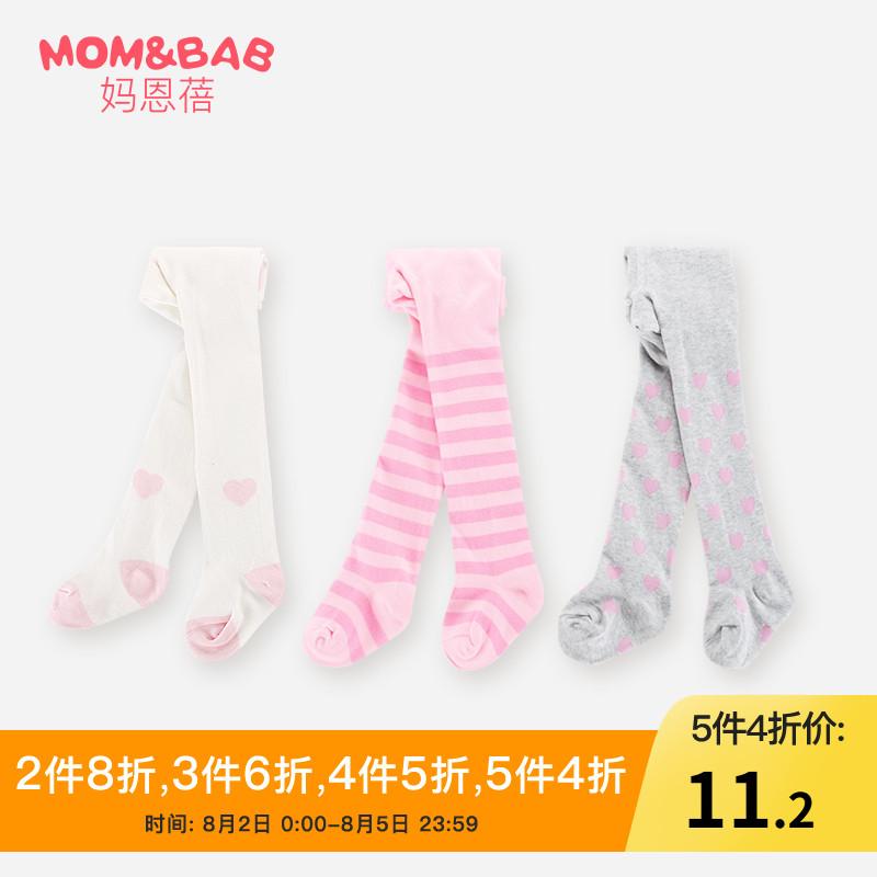 媽恩蓓春秋款嬰兒童裝連褲襪寶寶針織打底褲保暖女童連腳褲長襪子
