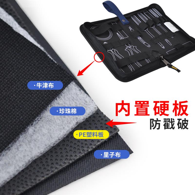 法斯特收纳工具包小号多功能帆布电工五金电子维修包加厚万用表包