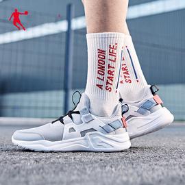 乔丹休闲鞋男鞋2020夏季新款男士复古休闲鞋潮流运动鞋网面鞋子男