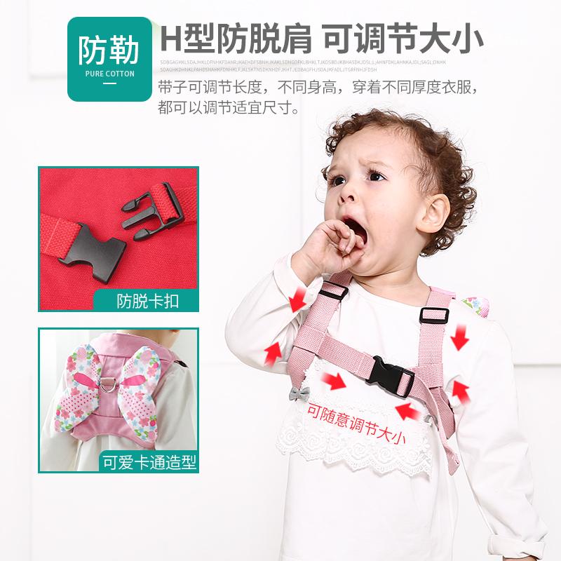 儿童防丢失牵引绳宝宝防丢绳小书包小孩安全溜娃婴幼儿防走丢背包