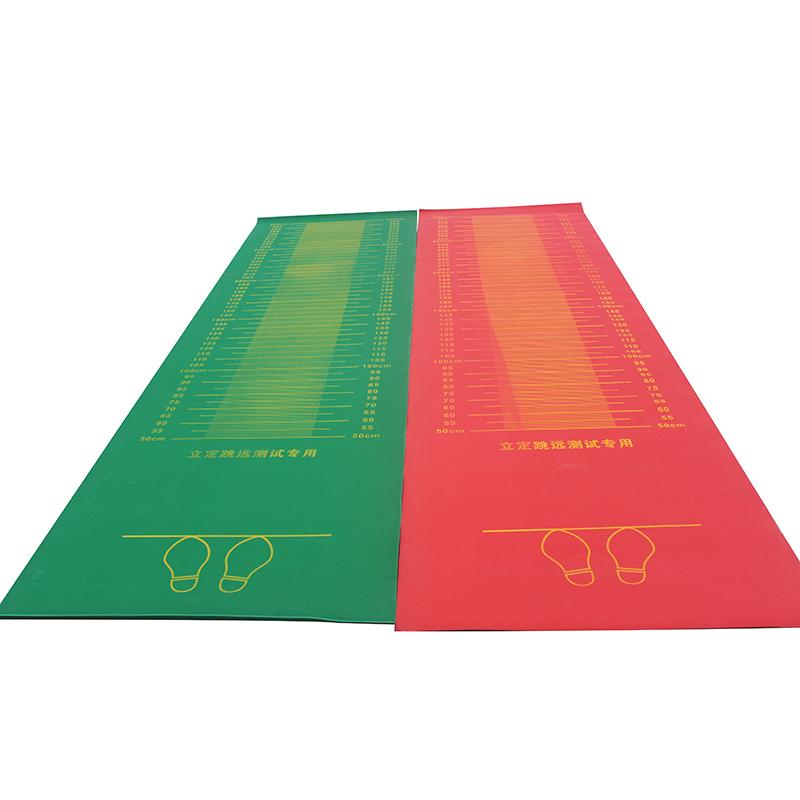 立定跳远垫子测试专用垫 中考立定跳远测试仪橡胶垫中考专用包邮