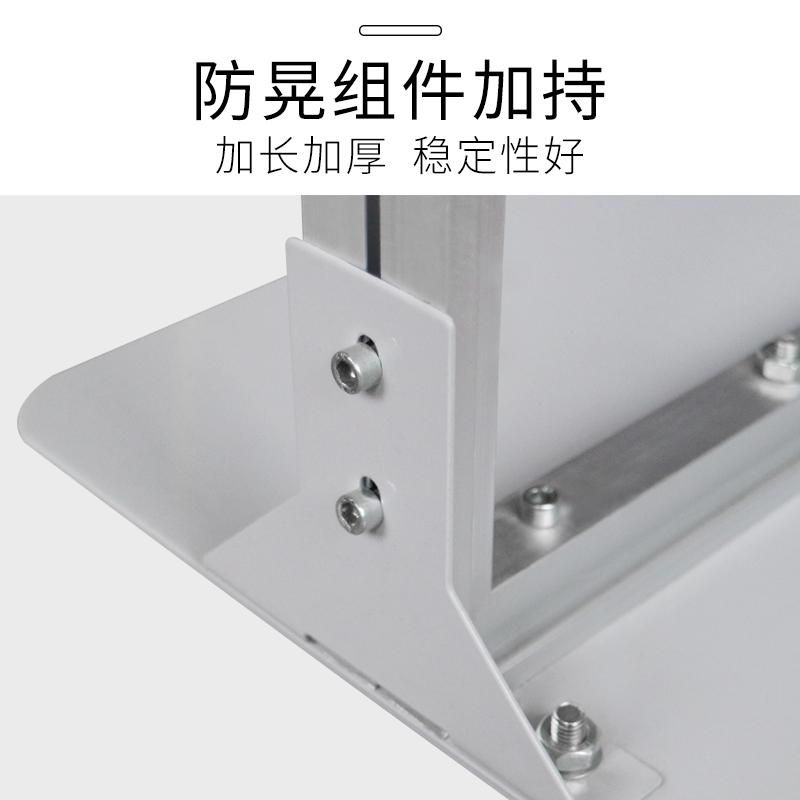 立屏展架立式广告架铝合金丽屏落地式广告牌80x180KT板门型展示架