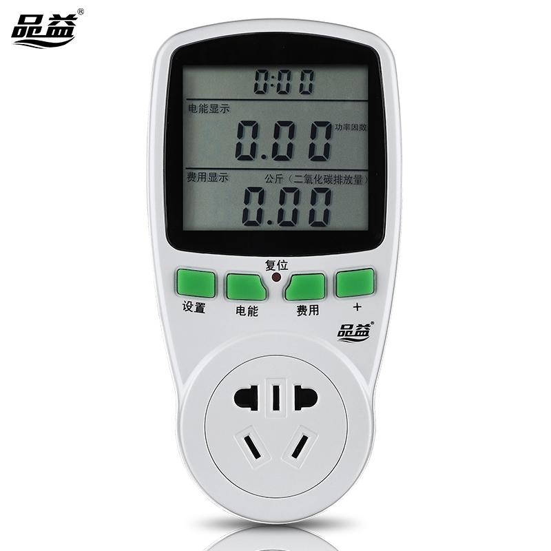 家用空调单独电费电量计量插座功耗功率计测试电力监测仪单相电表