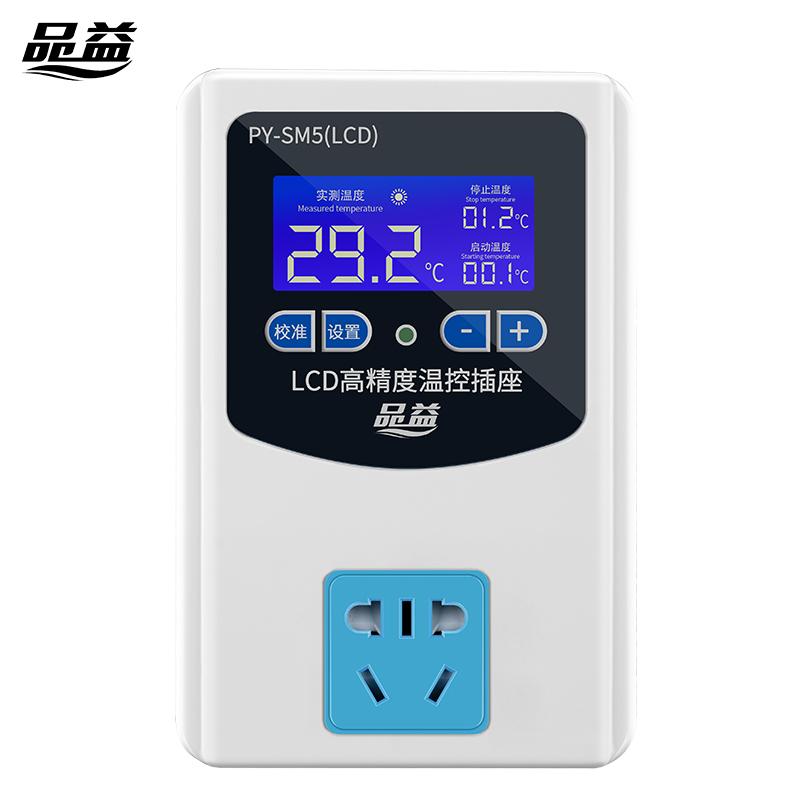 智能数显温控电子控温器仪锅炉开关可调温度控制插座220v湿度地暖