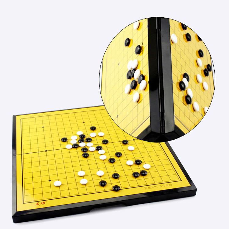 磁性围棋套装成人儿童折叠棋盘19路便携磁石棋子初学者五子棋两用