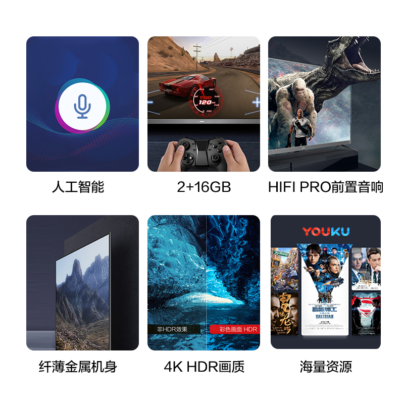 65 60 液晶电视机彩电 WIFI 高清网络智能 4K 英寸 55 55G3U 康佳 Konka