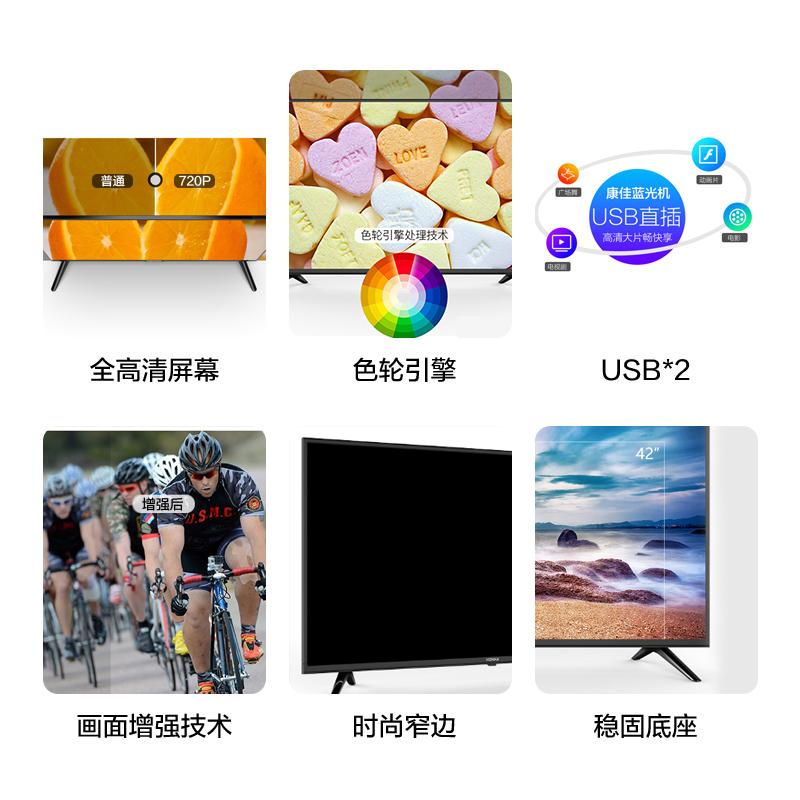 Konka/康佳 LED32E330C 32英寸高清卧室老人家用液晶电视机302826