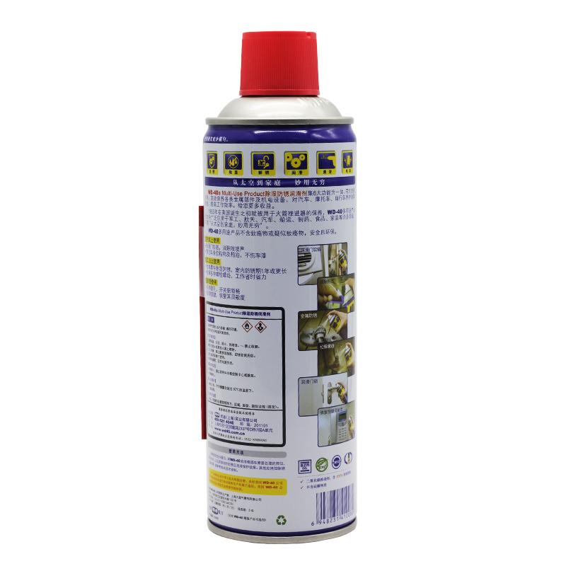 WD40美国万能防锈润滑剂除锈清洁剂机械油正品WD-40喷雾原装进口