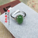 Jasper ring 925 silver inlaid ring ring women's bracelet with live buckle ring Hetian jasper jasper spinach green