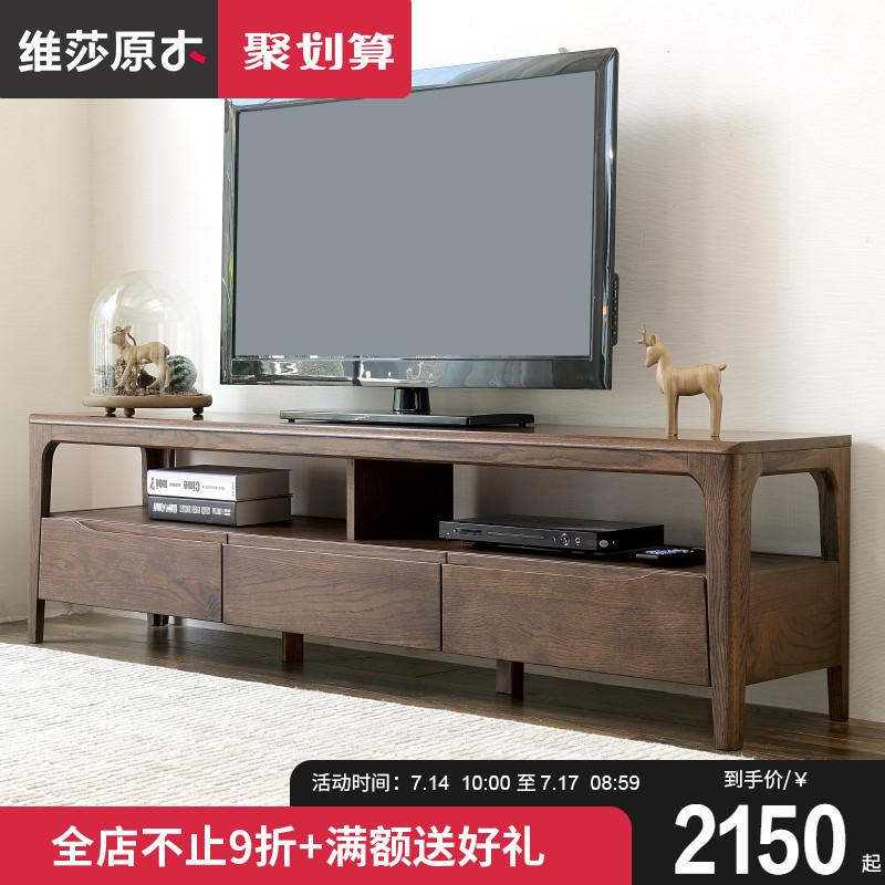 維莎日式純全實木電視櫃橡木黑胡桃色簡約小戶型地櫃客廳1.8米1.5