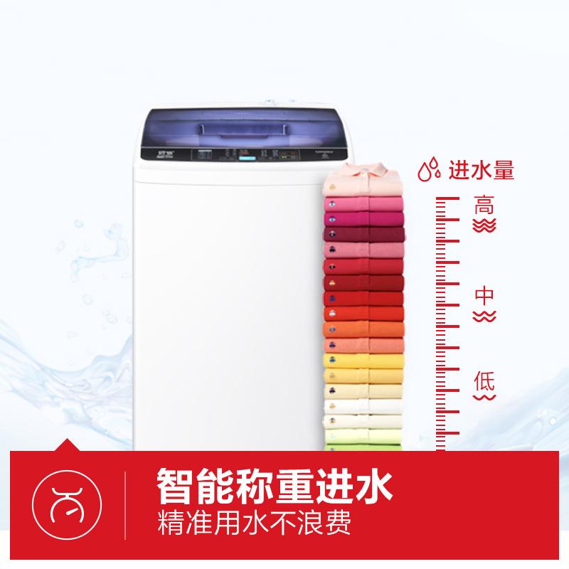 海尔出品/统帅@B60M2S 6kg/公斤家用 宿舍 全自动波轮 洗衣机小型