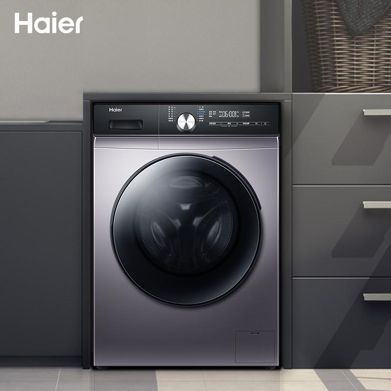 EG100HBDC159S 公斤洗衣机全自动家用滚筒变频静音洗烘一体 10 海尔