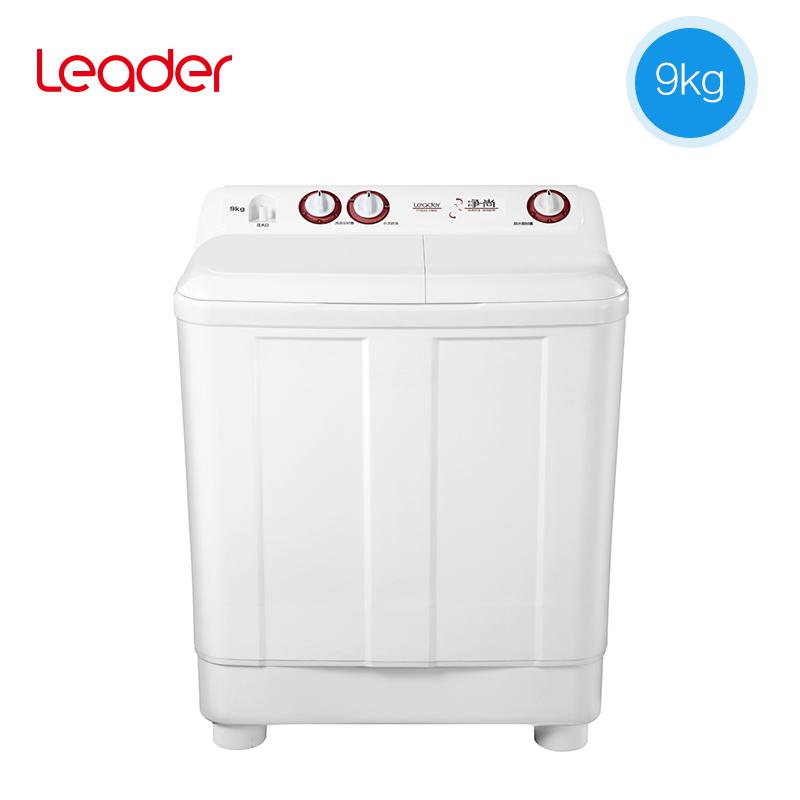 公斤大容量强劲双缸洗衣机 9 196S TPB90 统帅 Leader 海尔