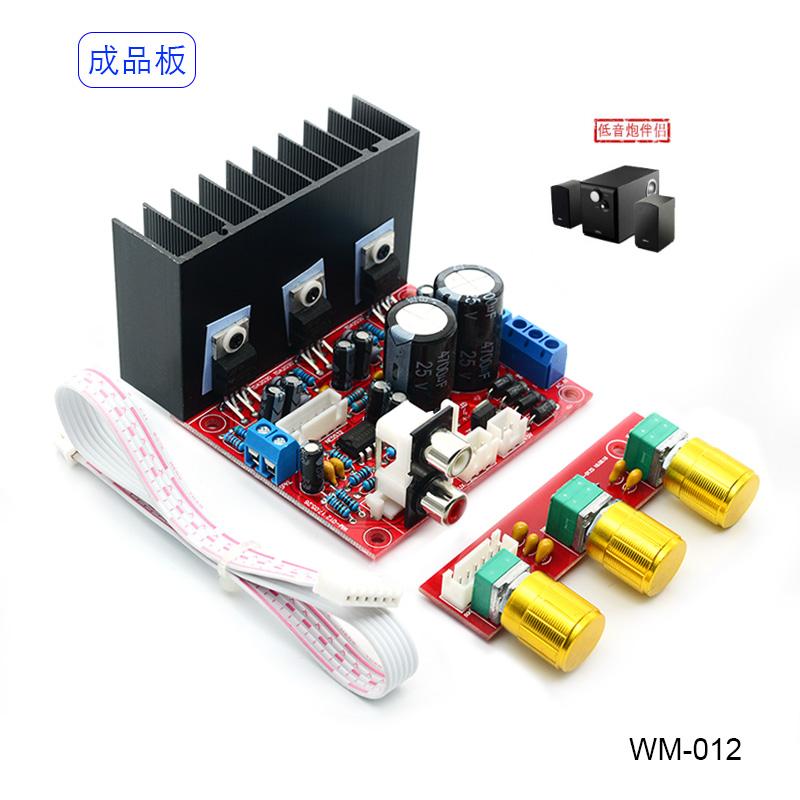 TDA2030A重低音2.1聲道電腦大功率低音炮功放板3聲道功放成品板
