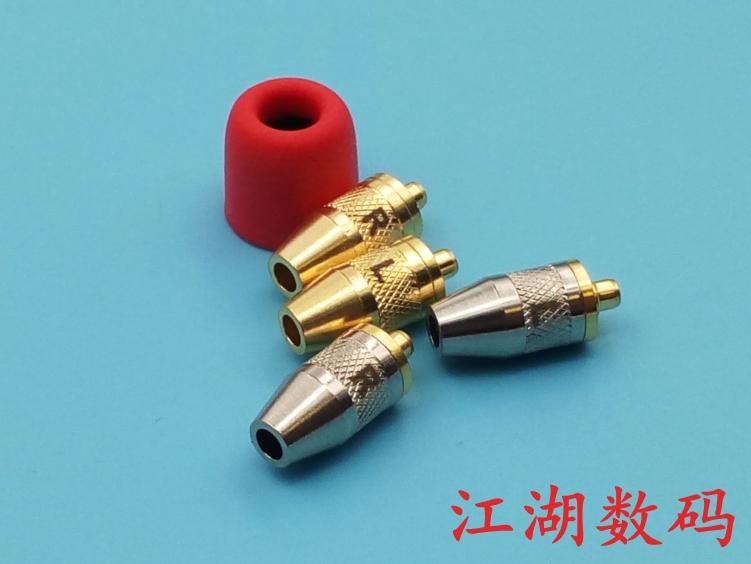新款螺紋緊固 舒爾 shure 通用型 SE535 215 846 等金屬耳機插針