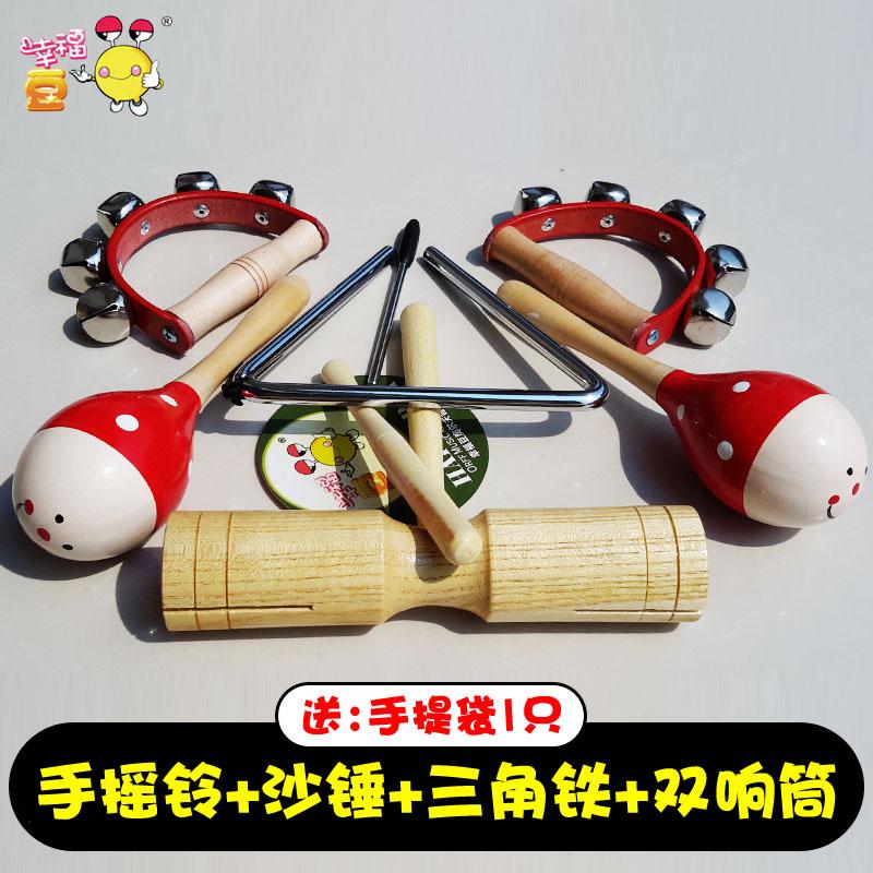 天天特价人教版小学音乐课教具打击乐器手摇串铃沙锤三角铁双响筒