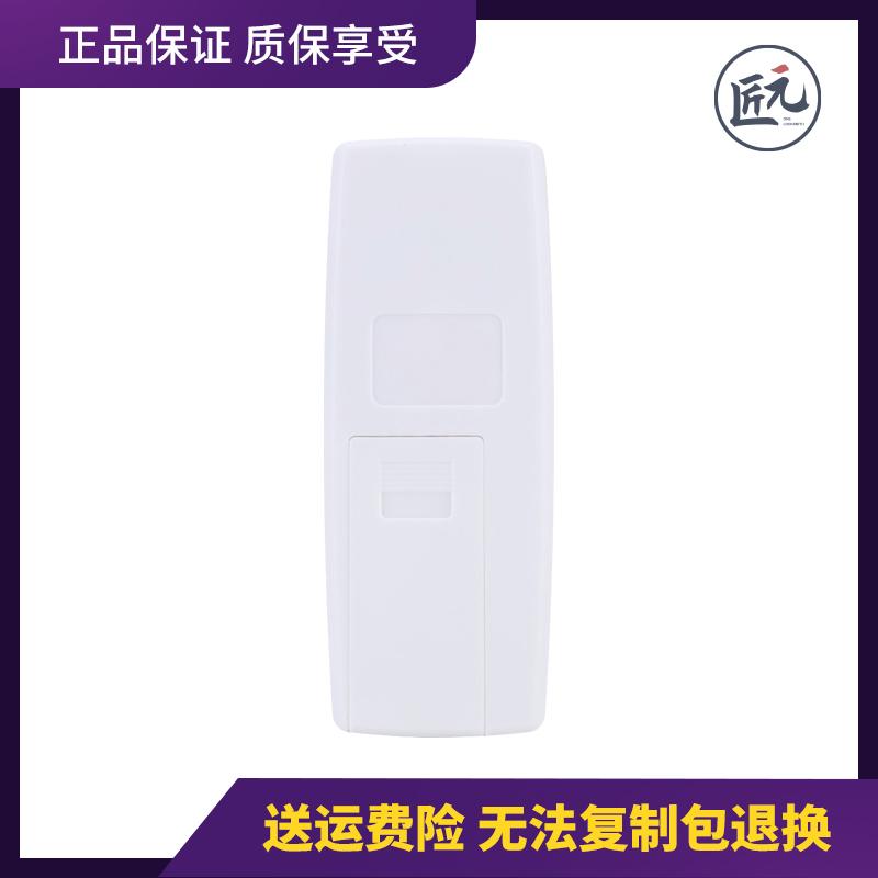 多频手持机读写一体通用机 CR66ID 门禁卡读卡器复制器小区万能 ICID