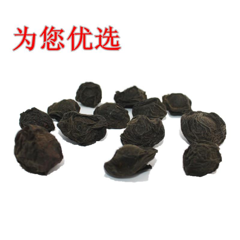 乌梅 乌梅干 特级乌梅茶 泡水泡茶煮汤 酸梅汤原料 500克 乌梅汤