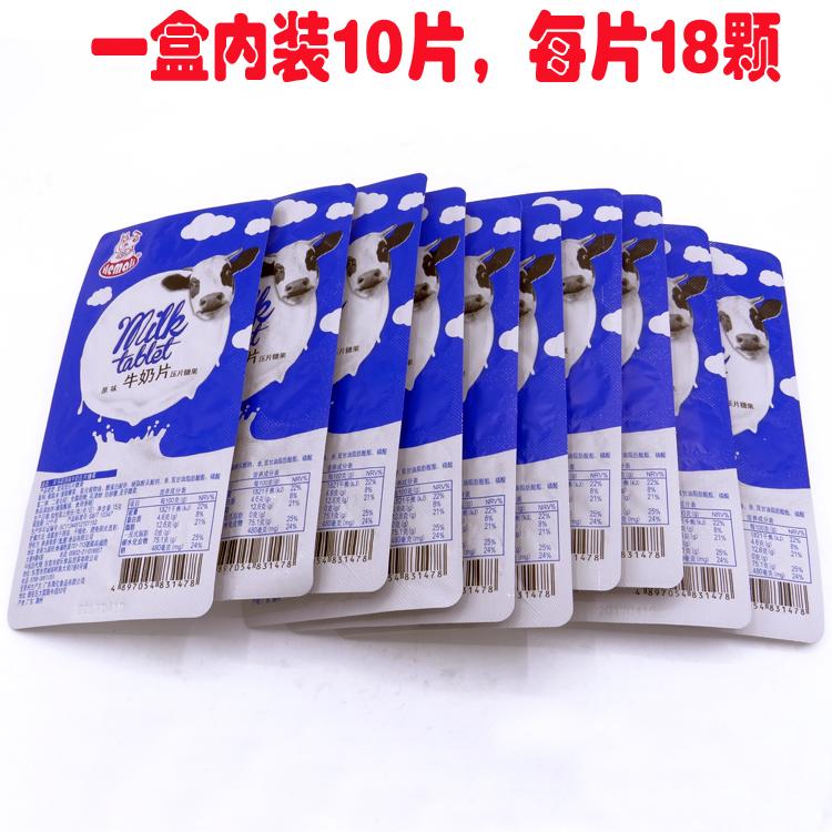 河马莉压片糖利儿童节日食品日常小零食牛奶草莓奶贝干吃牛奶含片