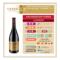 【官方正品】【买一箱送一箱】长城干红葡萄酒金标蛇龙珠整箱红酒