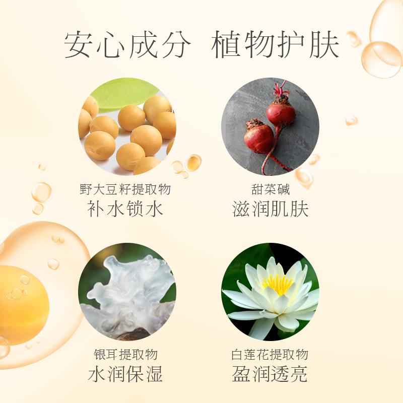 亲润孕妇护肤品套装天然豆乳纯补水保湿化妆品哺乳期怀孕期专用