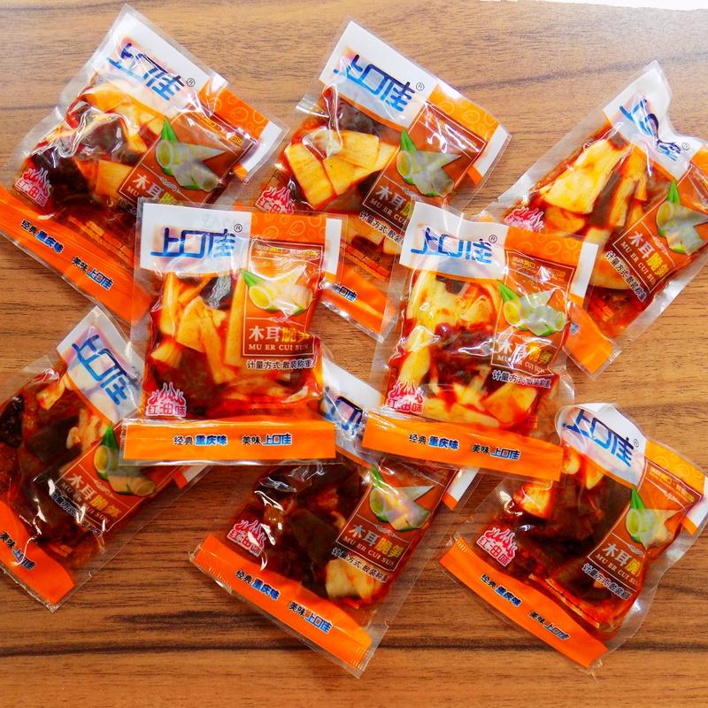 上口佳红油木耳脆笋散装小包装2斤重庆特产香辣竹笋笋尖即食零食