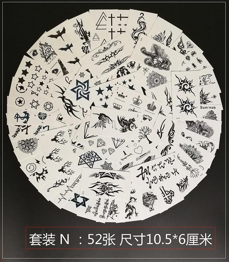 一份60张 纹身贴英文字母防水持久永久1年小清新男女韩国仿真图案