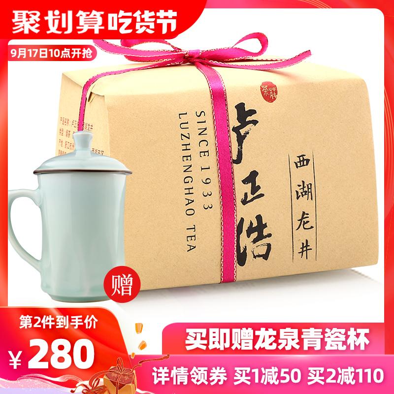 2019新茶上市 卢正浩特级明前西湖龙井茶匠心韵250g春茶茶叶绿茶