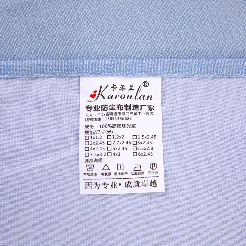 遮灰布防尘布遮盖布遮灰尘布盖家具的防尘布家居防尘布罩盖布家用