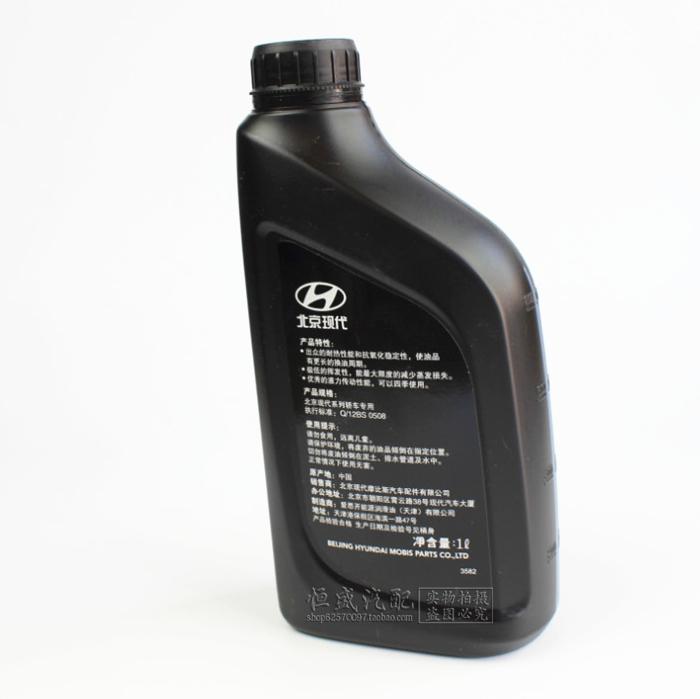 现代助力油朗动悦动瑞纳途胜名图K3索八伊兰特转向助力油原装正品