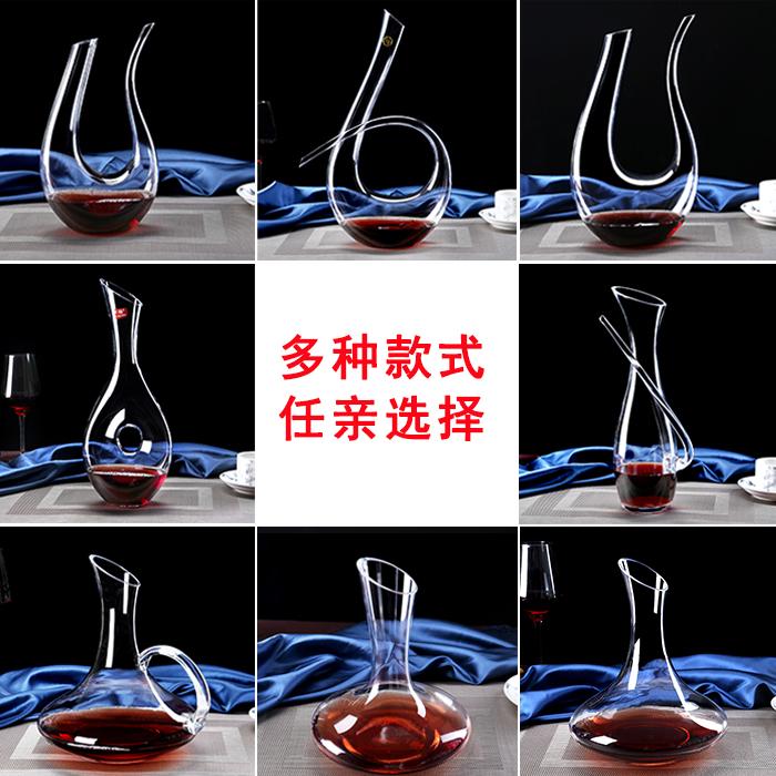 无铅水晶玻璃醒酒器 u型醒酒器 竖琴壶 红酒分酒壶倒酒器包邮