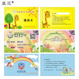 Kindergarten manufacturers custom card swipe machine Pick-campus student attendance card access control smart card training institutions