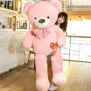 熊猫特大号毛绒玩具狗熊可爱床上抱抱熊公仔女孩娃娃大熊生日礼物
